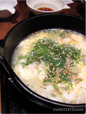 after nabe - zousui (congee)