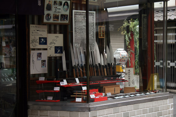 Asakkusa knife vender