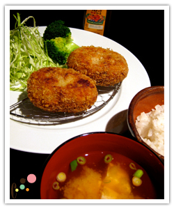 Potato and Beef Croquette